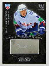 2012-13 KHL Gold Collection Gamemakers #GAM-059 Nikolai Kulemin #/150