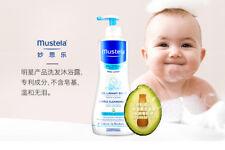 【保税仓发货】Mustela 法国 妙思乐 贝贝二合一儿童洗发沐浴露500ml