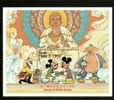 The Gambia - Disney Buddhist Scriptures - Cancelled - Souvenir Sheet - MNH