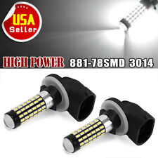 2X White 6000K 881 LED Bulb 78SMD 3014 Fog Driving light DRL 862 885 889 894