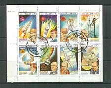DHUFAR - TOPICAL SPACE / FAMOUS PEOPLE  SHEET / 8 CTO  EXCELLENT CONDITION  313