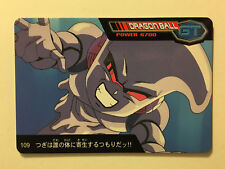 Dragon Ball GT PP Card PART 32 - 109