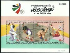 THAILAND 1995 SPORT BILLIARDS FENCING DIVING HIGH JUMP ASIAN GAMES M/SHEET MNH