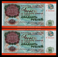 2 pcs notes RUSSIA cheques VNESHPOSILTORG MILITARY TRADE 20 rubles 1976 UNC