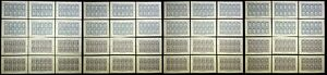 USA. 1873. 068-071. STATE OFFICIAL. BLUE. (REPRODUCTION.) 48 MINI-SHEETS/10 PCs.