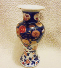 ANTIQUE RARE SMALL ARITA PORCELAIN JAPANESE VASE...1720-1780..SEE DETAILS BELOW