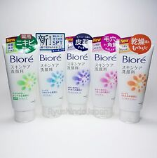 2016 NEW Biore Skin Care Facial Cleanser Large Size 130g