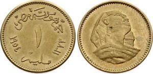 EGYPT , 1 MILLIEME SPHINX 1954 - 1373 ( M5-1 ) TOP GRADE , RARE