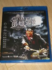 The Millionaires' Express (Blu-ray)-Sammo Hung, Yuen Biao, Eric Tsang (Region A)