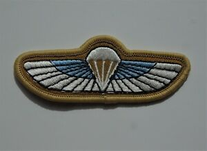 Special Boat Service Parachute Wings/Badge SBS - New