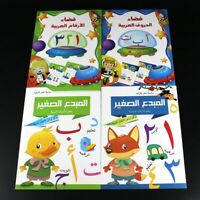 1st Arabic Set Age 3-6 Arabic Books Learning Arabic Letters, Words & Numbers
