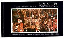 GRENADA 1977 STITCHED BOOKLET SB1 SILVER JUBILEE QUEEN ELIZABETH II MINT