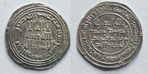 *SC* EF UNRESEARCHED UMAYYAD ISLAMIC SILVER DIRHAM, 700-730 AD