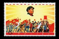 China Stamp W5-1 the Victory of Chairman Mao's Revolution in Literature OG