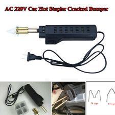 220V Hot Stapler Repair Car Bumper Fender Fairing Welder Gun Kit +Stapler Tool