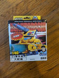 Takara Battle Bomberman Super B-Daman 140 EX Blade Orochi Takeru Special
