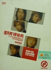 MayDay 五月天 - 时光机 (CD+Karaoke DVD)