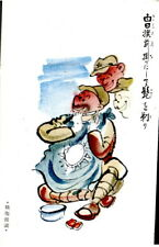 Japan POSTCARD in China. Soilders. Flag of Republic of China as Shaving cloth