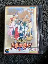 The last Blade Neo Geo AES Jap Jp Version Original Genuine Neuf dans sa boîte CIB