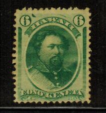 Hawaii #33 1871 Mint No Gum