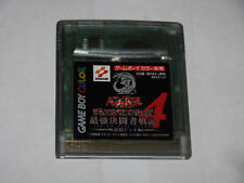 Yu-Gi-Oh Duel Monsters 4 Yugi Deck Game Boy Color GBC Japan Cartridge only