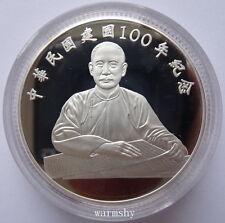China Taiwan 2011 ROC 100th Anniversary Silver Coin 1 Ounces 100 Yuan