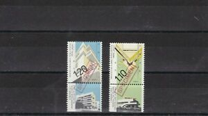 ISRAEL STAMPS 1990 ARCHITECTURE WITH SPECIMEN OVERPRINT LOT OF TWO MNH