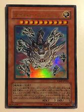 Yu-Gi-Oh! Cyber Eltanin VJMP-JP045 Ultra Rare Jap
