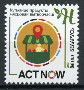 Belarus Environment Stamps 2020 MNH Act Now Climate United Nations UN 1v Set