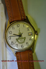 """Wostok"" ~18J cal.2214 Circa 1970's Rare Vintage GP Jubilee Russian Wristwatch"