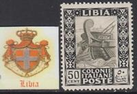 Italy Libia - Sassone n. 28a  MNH** variety perf 14x13¼ cv 840$  Super Centered