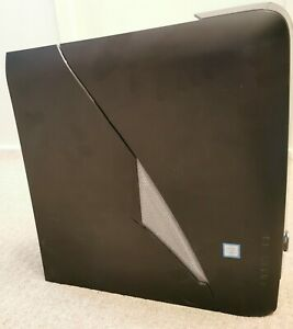 Dell Alienware X51 R3 - i7-6700K - GTX960 - 16GB 2133MHz RAM - 256GB PM951 SSD