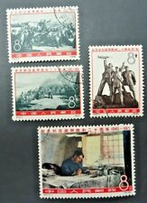 China 1965 20th anniversary Victory over Japanese SG1976 - 79 set of 4 used/CTO