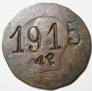 10c NAPOLEON III REGRAVEE EN 1915 - TRAVAIL DE POILU OU DE BAGNARD ?