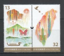 REP. OF CHINA TAIWAN 2016 PHILATAIPEI WSC EXHIBITION (TREASURE ISLAND) 2 STAMPS
