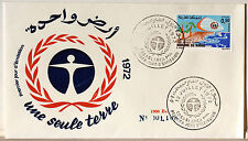 Morocco Morocco One Single Earth 1972 Fcp Premier Day Numbered 644