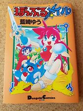 Japanese Manga POPFUL MAIL Dengeki Comics Nihon Falcom 1996