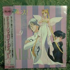 SAILOR MOON R VOL. 9 LASER DISC LD ORIGINALE GIAPPONESE TOEI ANIME NTSC JAPAN