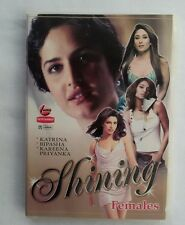SHINING FEMALES BOLLYWOOD MOVIE CLIPS DVD USED VERY GOOD  50 SONGS MOVIE CLIPS