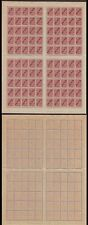 Russia China 1910 SC 29 MNH full sheet of 100  office in China . f2734