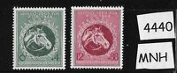 MNH stamp set / 1944 Third Reich / Vienna Austria Gran Prix Horse Race Germany