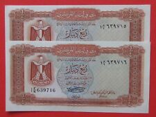 LIBYA KINGDOM ( 1971 GEM ) 2 X 1/4 DINARS CONSECUTIVE No, RARE BANK NOTES,UNC