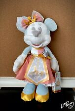 2020 LIMITED RELEASE Minnie Mouse Main Attraction King Arthur Carrousel Plush