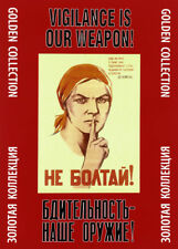 Vigilance is Our Weapon!_Russian Propaganda Posters_ Бдительность - наше оружие!