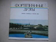 Emil Gilels - piano, Yakov Zak - piano LP Mozart/Busoni,Saint-Saens
