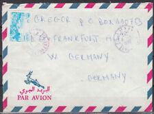 1993 Algérie Algerie cover to Germany [cm943]