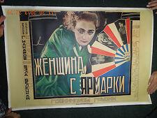 "ORIGINAL AVANT-GARDE Poster Goskinprom Georgia ""A woman with fair"" 1928s RARE"
