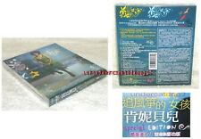 Corinne Bailey Rae Special Edition Taiwan 2-CD+Postcard