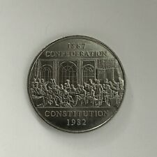 1982 (1867-1982) CANADA CONSTITUTION DOLLAR**L@@K**HIGH GRADE**Combined Shipping