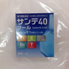 Sante 40 Cool japanese eye drops 12ml from Japan Santen